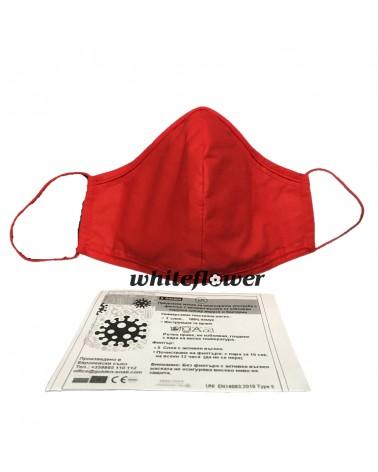 Червена памучна предпазна маска XL размер за лице с филтър с активен въглен от кайсиеви костилки разработка на БАН